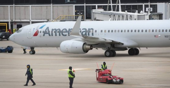 American Airlines: a nut Allergy sufferers are allowed to enter planes first